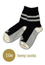 Hemp_socks